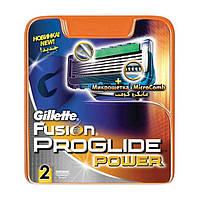 Сменные картриджи для бритья Gillette Fusion ProGlide Power (2 шт.)