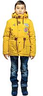 Куртка парка для мальчика детская демисезонная (горчица) на холлофайбере