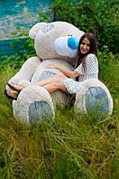Мягкая игрушка медведь Великан 250 см