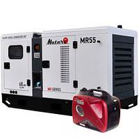 Трехфазный дизельный генератор MATARI MR55 (58 кВт) Подогрев + Автозапуск