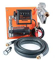 Beta AC-80 колонка для дизельного топлива со счетчиком, 220В, 80 л/мин.