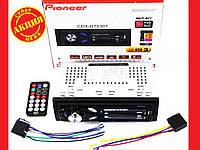Автомагнитола Pioneer CDX-GT6307 Usb+Sd+Fm+Aux+ пульт (4x50W), фото 1