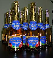 Этикетки на бутылку