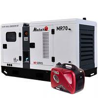Трехфазный дизельный генератор MATARI MR70 (75 кВт) Подогрев + Автозапуск