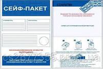 Пакет для документів, фото 2