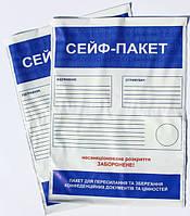 Пакет для документів