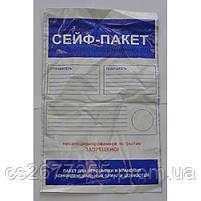 Пакет для документів, фото 3
