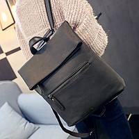 Стильная сумка- рюкзак для девушки