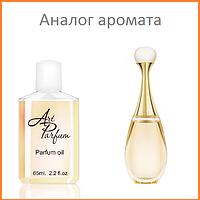 171. Концентрат 65 мл J`Adore Voile de Parfum от Dior