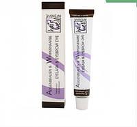 Краска для ресниц и бровей Hairwell ,цвет коричневый, 20ml