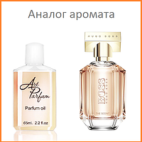 176. Концентрат 65 мл Hugo Boss The Scent For Her