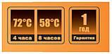 Термостакан Tramp TRC-080 Light 0.35 л, фото 4