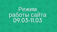 Техническая профилактика сайта vipdar.com.ua
