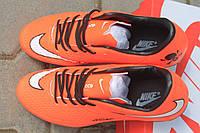 Футбольные копы бутсы Nike Venom подростковые оранжевые