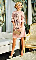 Женское платье с перфорацией, фото 1
