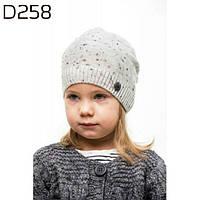 Оригинальная детская шапка Пуговка 258