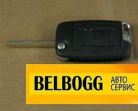 Ключ зажигания Geely Emgrand 8 EC8, Джили Эмгранд ЕС8, Джилі Емгранд ЄС8