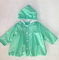 Весняний дитячий одяг в Украине. Сравнить цены 28021a73c1b08