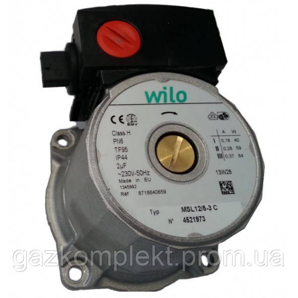 Насос WILO RS 25/6-3 P для котлов ARISTON, IMMERGAS, FERROLI, TERMET, VAILLANT и другие