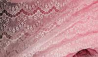 Гипюр реснички розовый,купить гипюр стрейч,гипюр Украина,ткани АРТ ТЕКСТИЛЬ