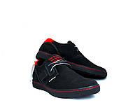 Туфли мужские Konors 856/3-15C кожаные