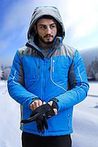 Куртка горнолыжная Freever мужская 6106, фото 2
