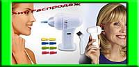 Ухочистка Вакс Вак, ушечистка WaxVac (прибор для чистки ушей)
