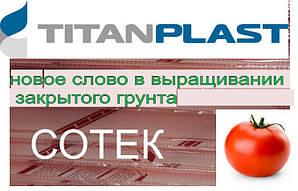 Titan plast 4 мм  Sotec