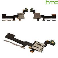 Шлейф для HTC One M9, с коннектором карты памяти, оригинал