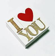 """Шкатулка квадратная """"I Love You"""" (15 см)"""