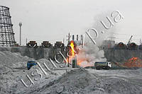 Граншлак ДМЗ — Донецк