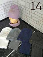 Детская шапка с хомутом в расцветках 1280