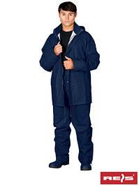 Водостойкая рабочая одежда