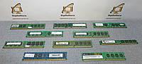 Оперативна память для ПК DIMM DDR2-533 1Gb PC4200