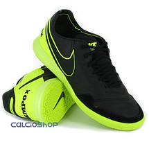 Футбольные бутсы Nike - TiempoX