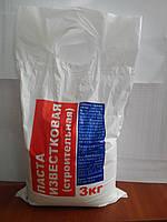 Паста известковая 3 кг