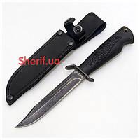 Нож нескладной GRAND WAY 024 UBQ