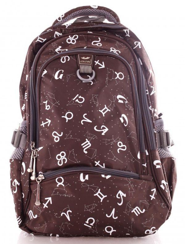 Подростковый рюкзак Зодиак Gaoba zodiac brown 19 л