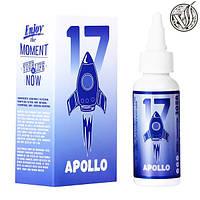 Apollo 17 0mg 50 ml