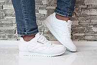 Кроссовки белые в стиле Рибок