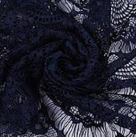 Гипюр реснички темно синий,ткань гипюр стрейч купить оптом украина,ткани АРТ ТЕКСТИЛЬ