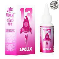 Apollo 13 1.5mg 50 ml