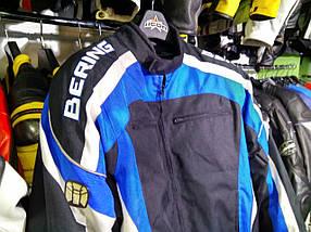 мотокуртка текстиль бу  Bering, фото 2