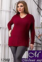 Осенний женский свитер цвета марсал (ун. 48-52) арт. 12988