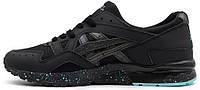 Мужские кроссовки Asics Gel Lyte V 'Borealis Pack' Black
