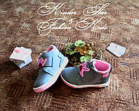 Детские кожаные демисезонные ботиночки для девочки 25-30