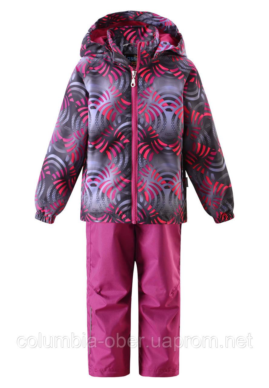Демисезонный  комплект (ветровка + штаны) для девочки  Lassie 723702 - 3402. Размеры 104 - 128.