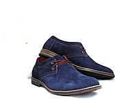 Туфли мужские Konors 647/3-49 кожа, фото 1