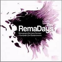 RemaDays 2016