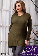 Осенний женский свитер темно-зеленого цвета (ун. 48-52) арт. 12989